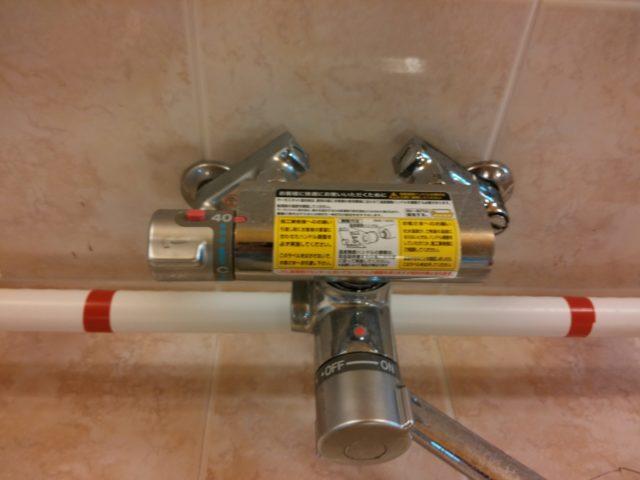 浴室定量止水交換の写真