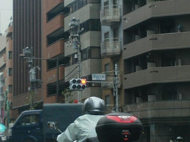 東京都港区芝4丁目の写真