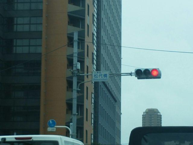江東区松代橋の写真