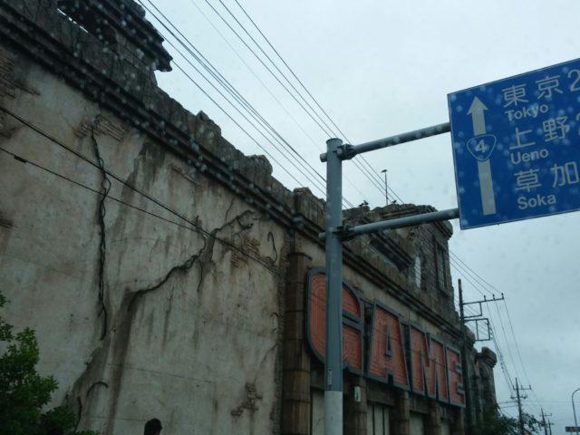 越谷市南荻島の写真