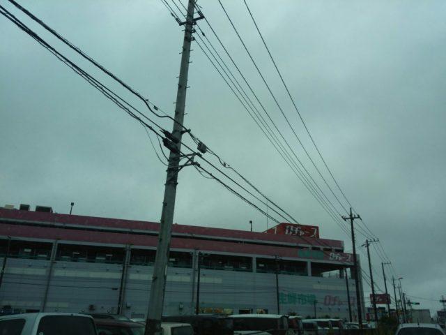 越谷市国道4号線の写真