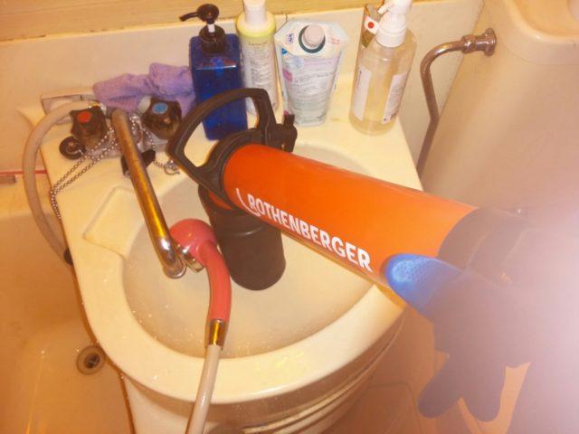 洗面所つまり修理