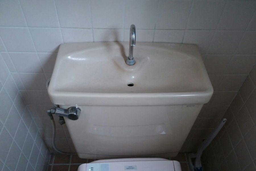 トイレ水漏れ修理の写真