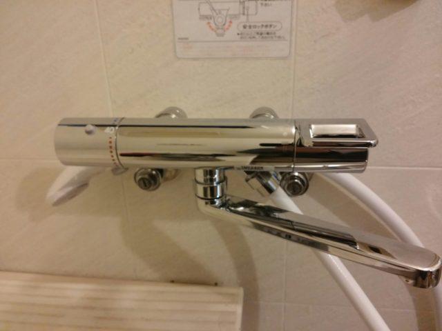 お風呂蛇口交換の写真