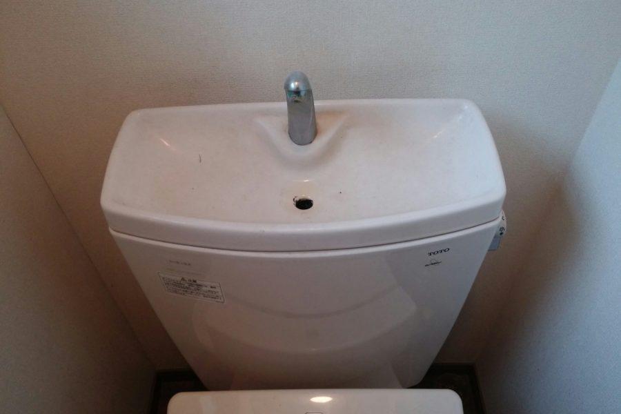 杉並区トイレ水漏れ修理