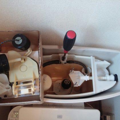 品川区トイレタンク水漏れ修理