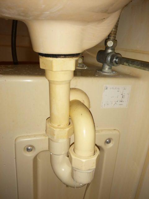 豊島5丁目団地排水漏れ修理トラップ交換