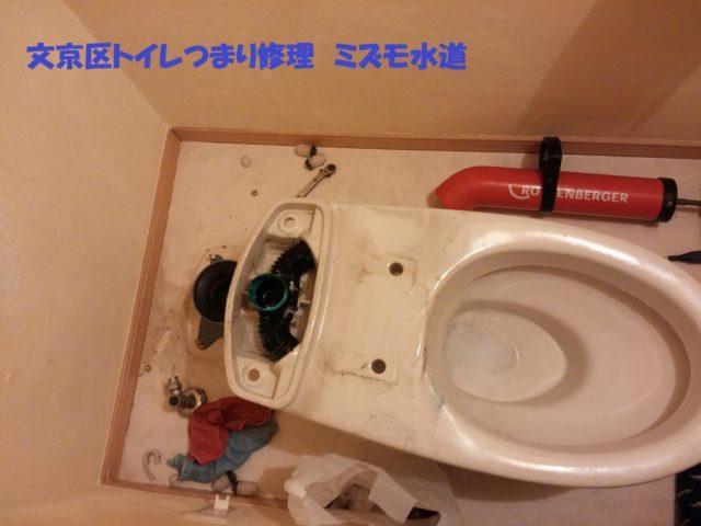 文京区トイレつまり