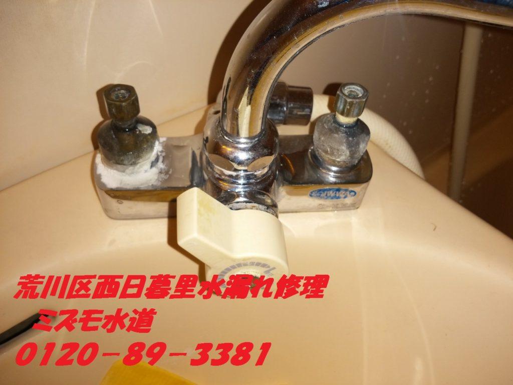荒川区西日暮里でユニットバスシャワー蛇口の水漏れ修理写真パッキンスピンドル交換