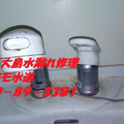 江東区大島口コミ評価水道屋