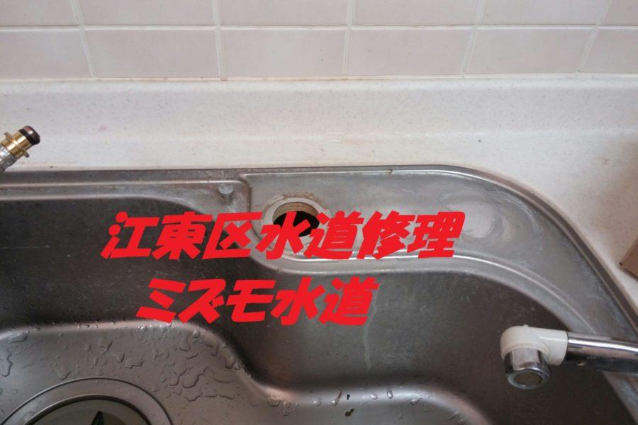江東区亀戸おすすめ水道屋の写真