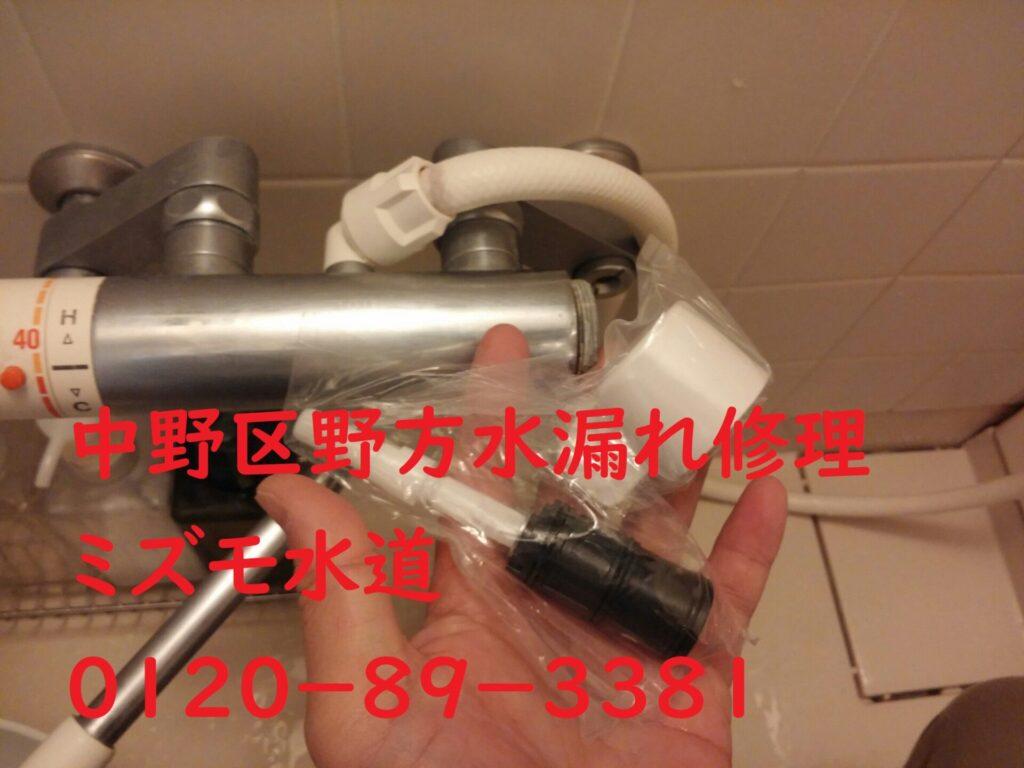 中野区野方で浴室サーモ水栓修理の写真