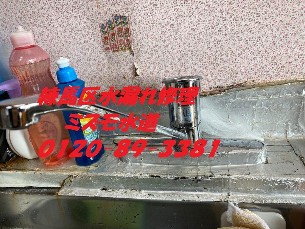 練馬区関町北キッチンシングルレバー水漏れ修理