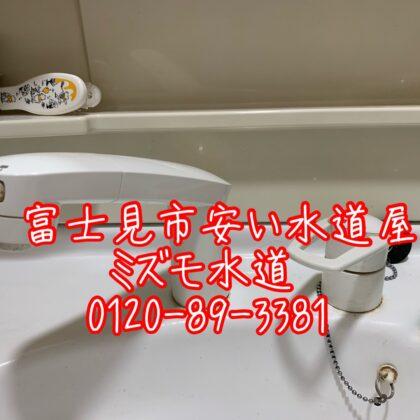 富士見市安い水道屋